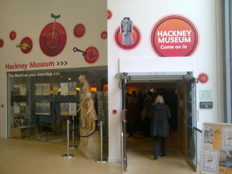 Entrance to Hackney Museum